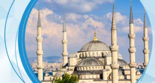 دليلك المختصر لمتطلبات الإستيراد والتوثيق من تركيا